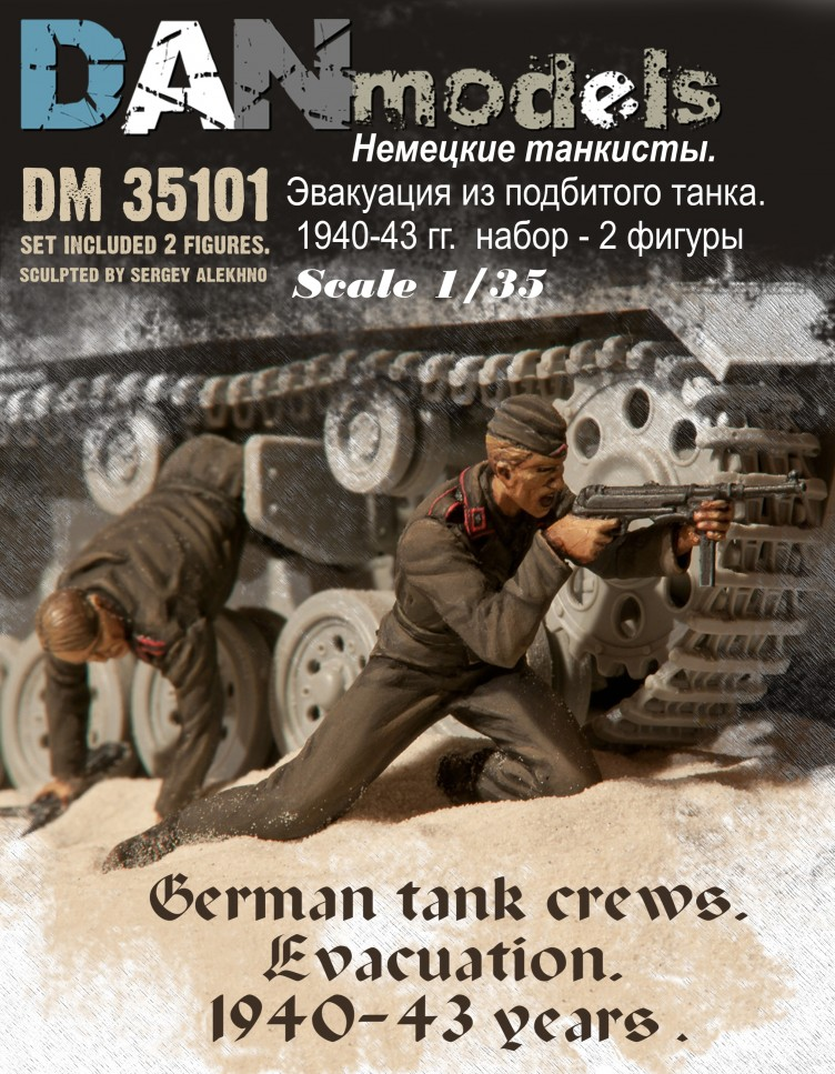 DM 35101