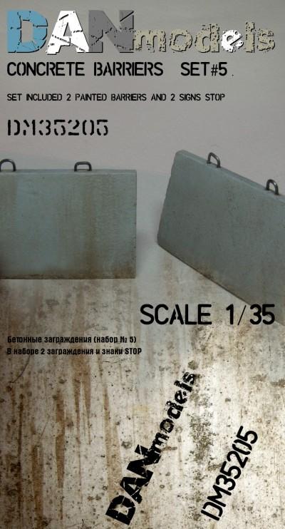 DM 35205