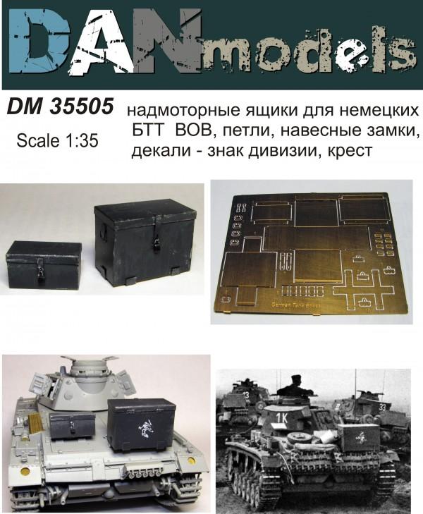DM 35505