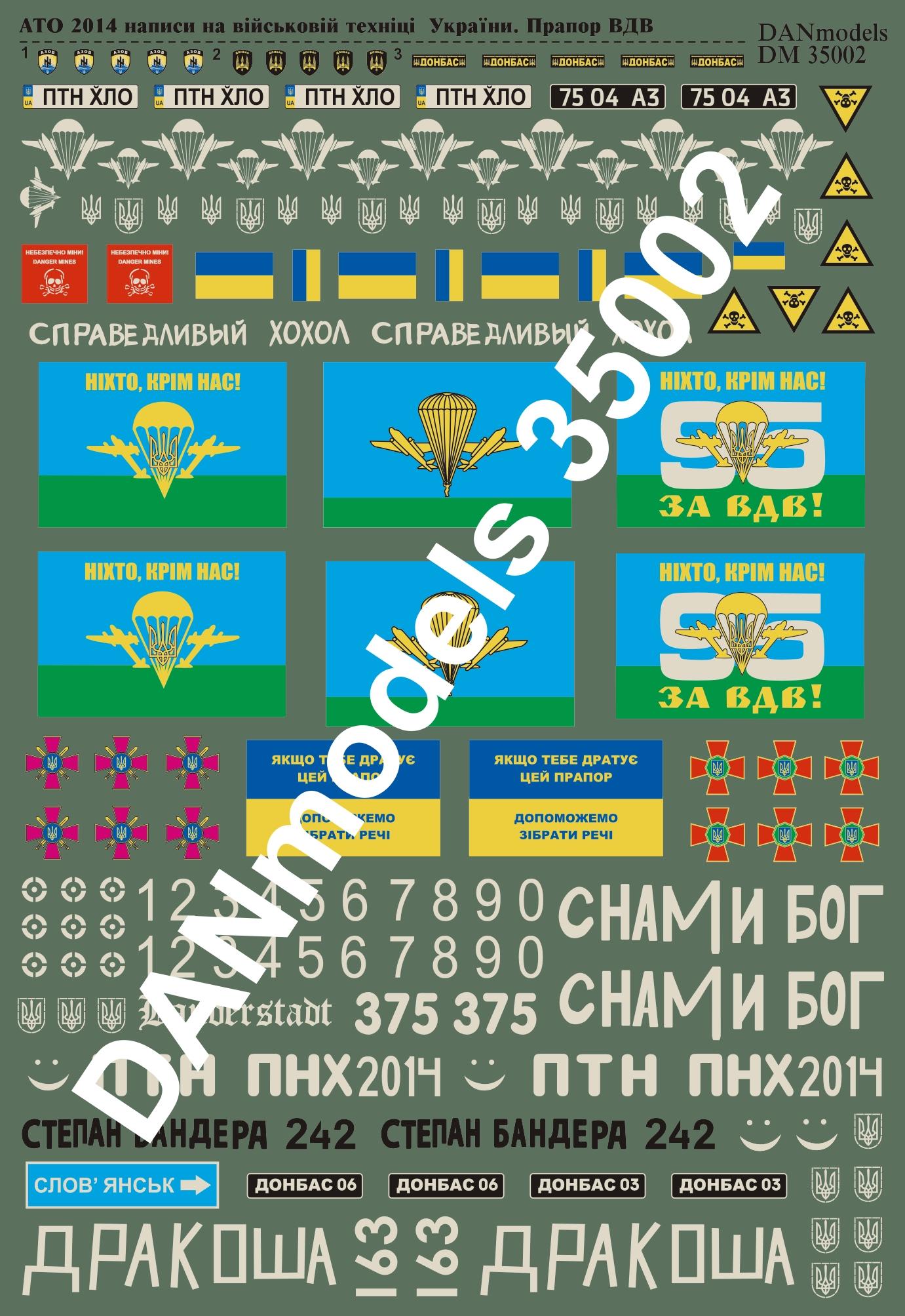 DANmodels DM 35002+