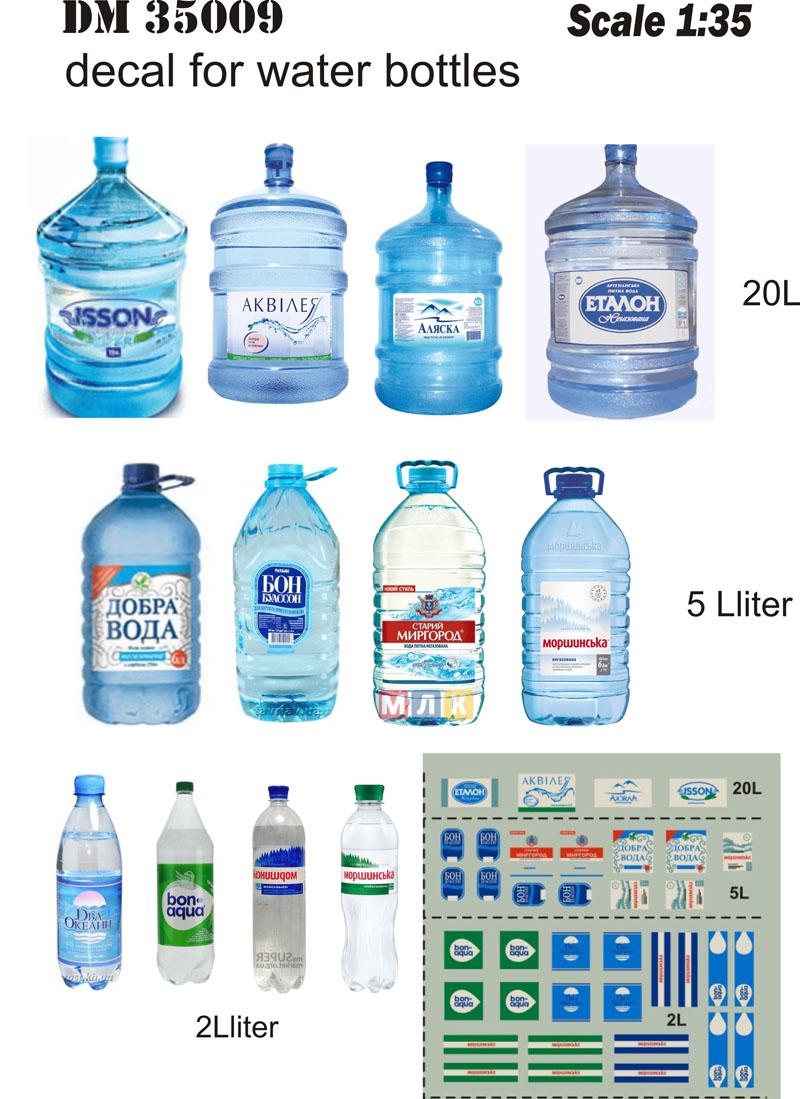 DM 35009 вода 800