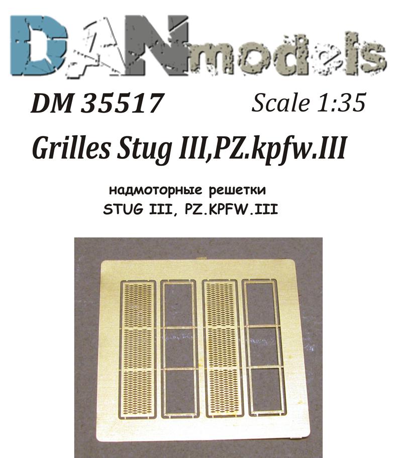 DM 35517  Grilles Stug III,PZ.kpfw.III
