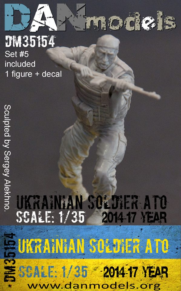 DM 35154 Ukrainian soldier 2014-2017. Ukraine. ATO, set #5 (resin) 1 soldier & decal