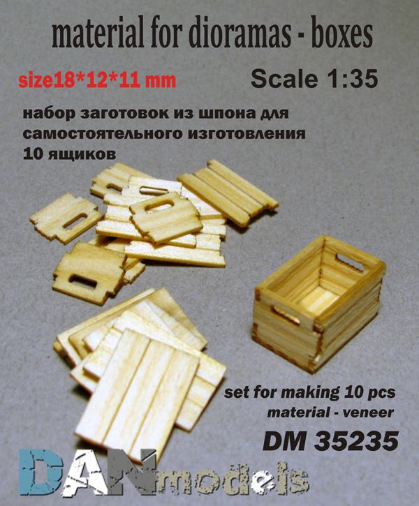 DM 35235 сайт
