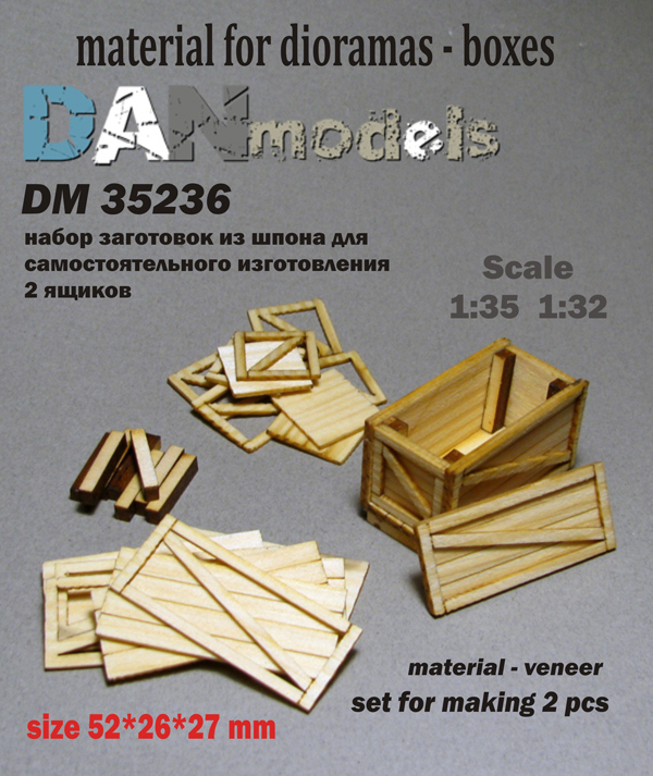 DM 35236 material for dioramas — boxes. veneer