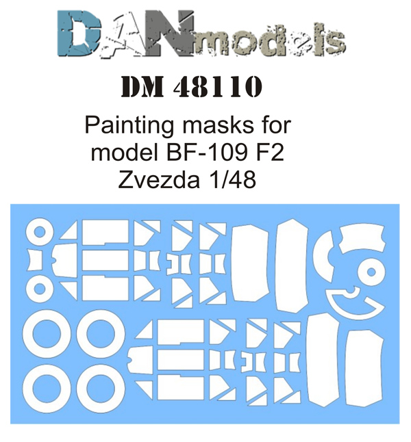 DM 48110   Painting masks for model BF-109 F2 Zvezda 1/48