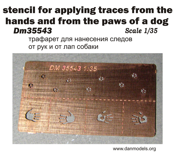 DM 35543 stencil for applying traces from the hands and from the paws of a dog