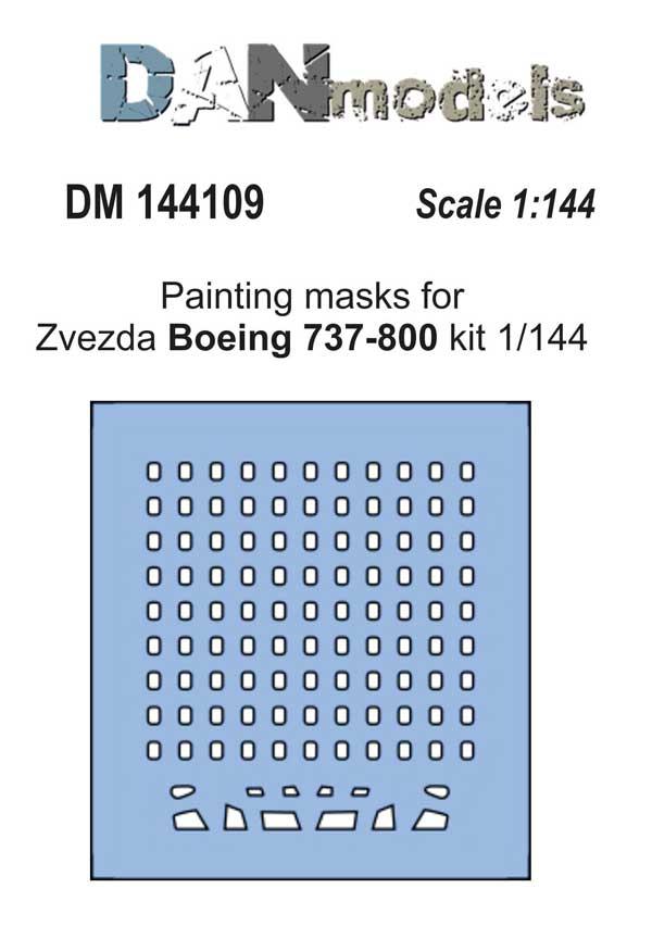 DM 144109 сайт-