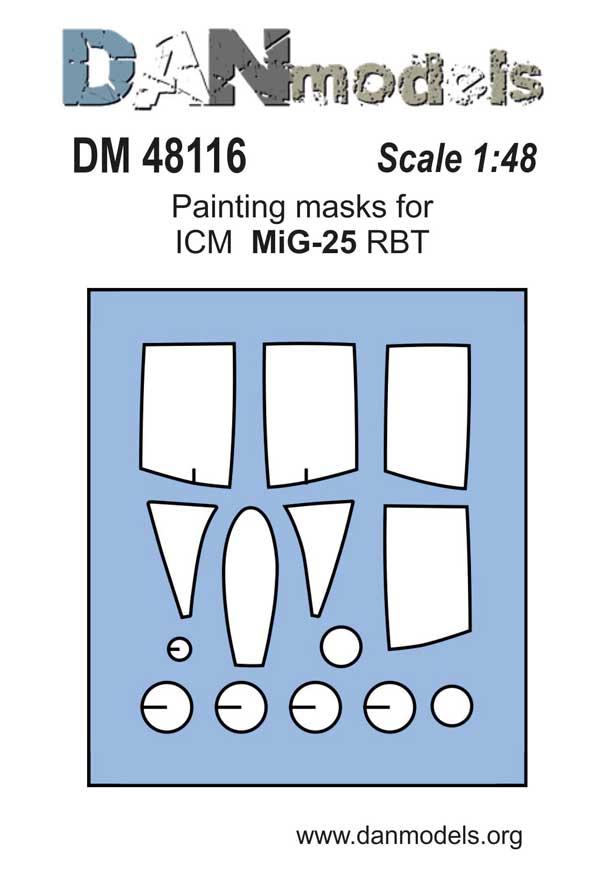 DM 48116-сайт