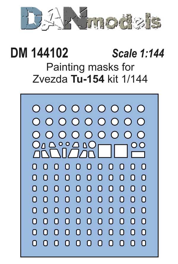 DM 144102 сайт-