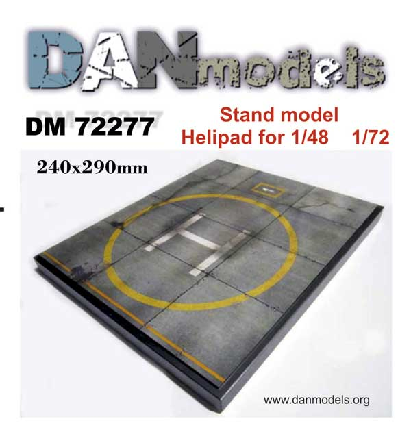 DM 72277 Stand model. Helipad. 240*290mm