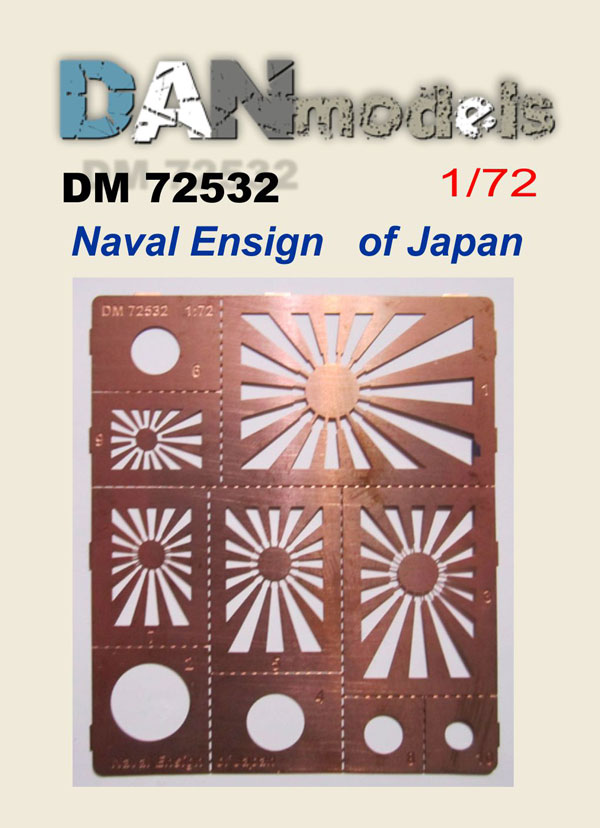DM 72532 Naval ensign Japan  1/72