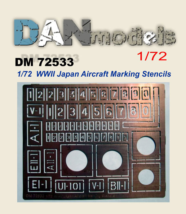 DM 72533 Japan aircraft marking stencils 1/72
