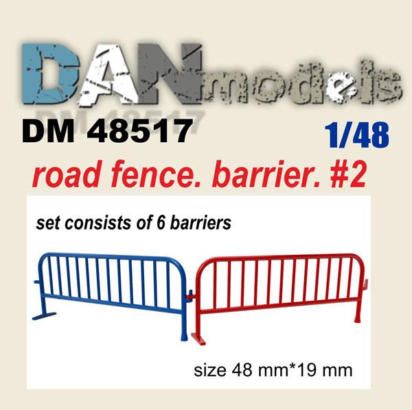 DM 48517  Road fence, barrier set No. 1. Set of 6 pcs. Resin. 3D printing